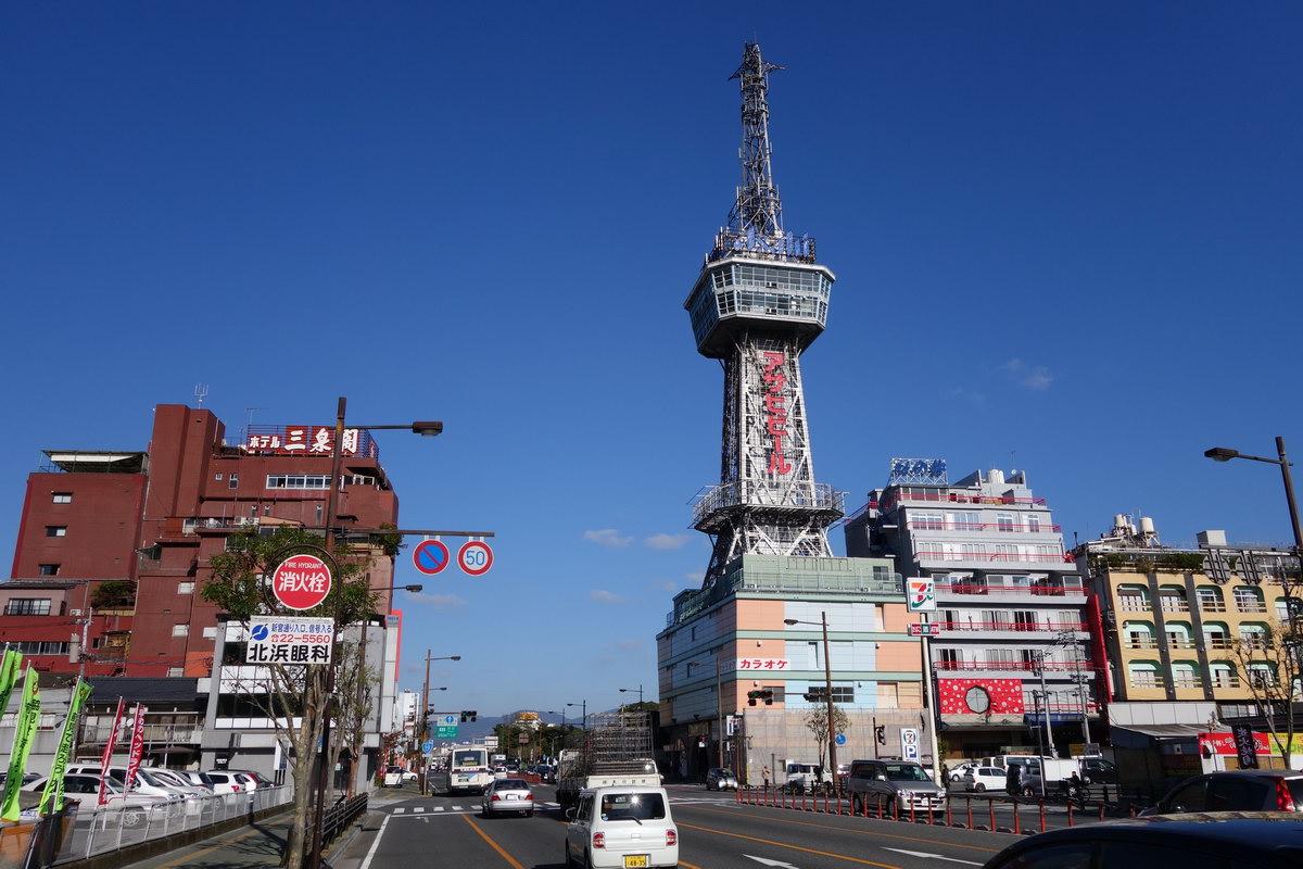 Beppu Travel Guide Kyushu Youinjapan Net