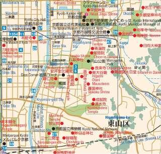 City map Kyoto Japan 13 PDF